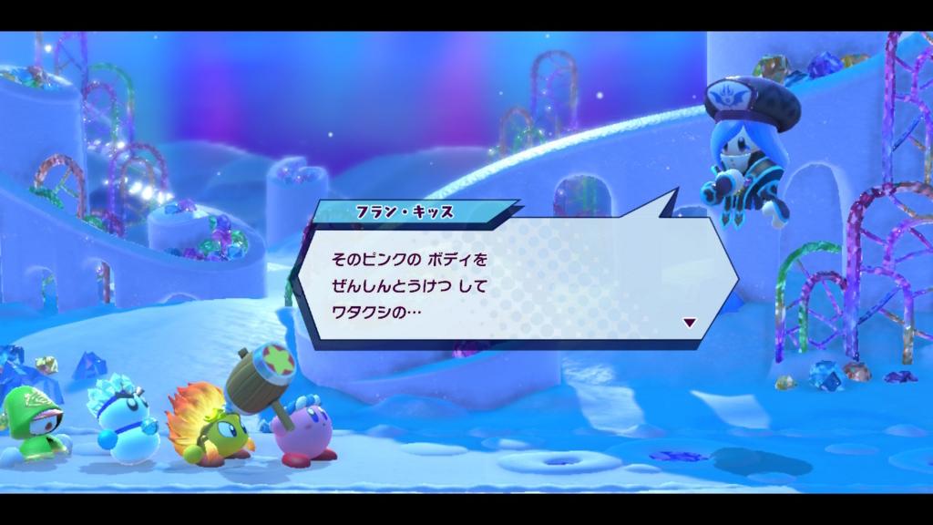 f:id:tsukimajiro:20180507002309j:plain