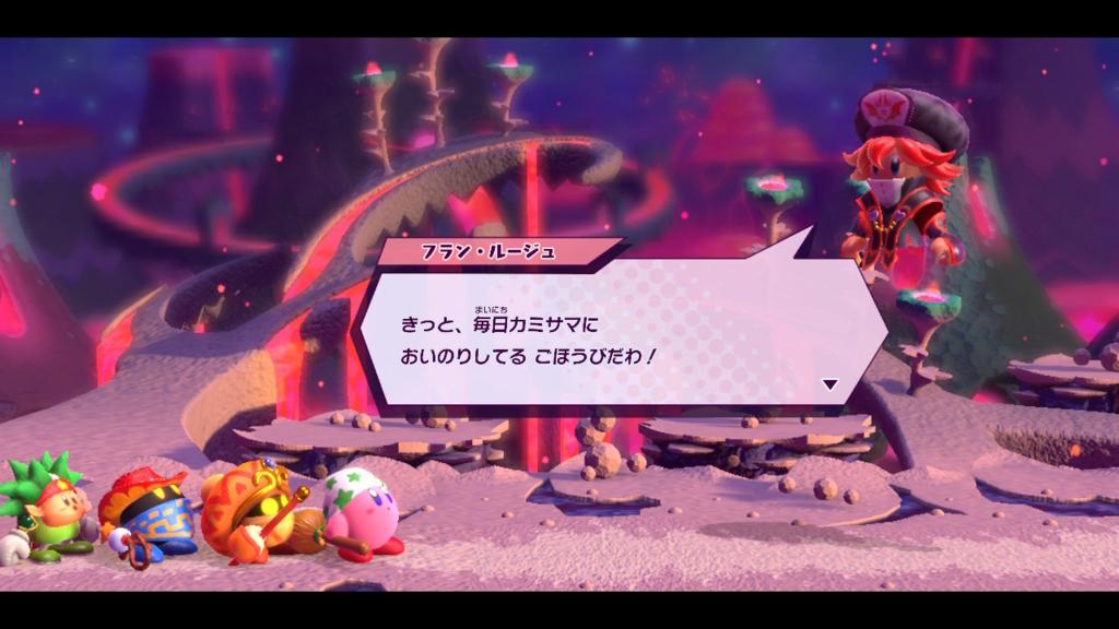 f:id:tsukimajiro:20180507121346j:plain