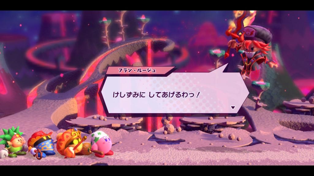 f:id:tsukimajiro:20180507121402j:plain