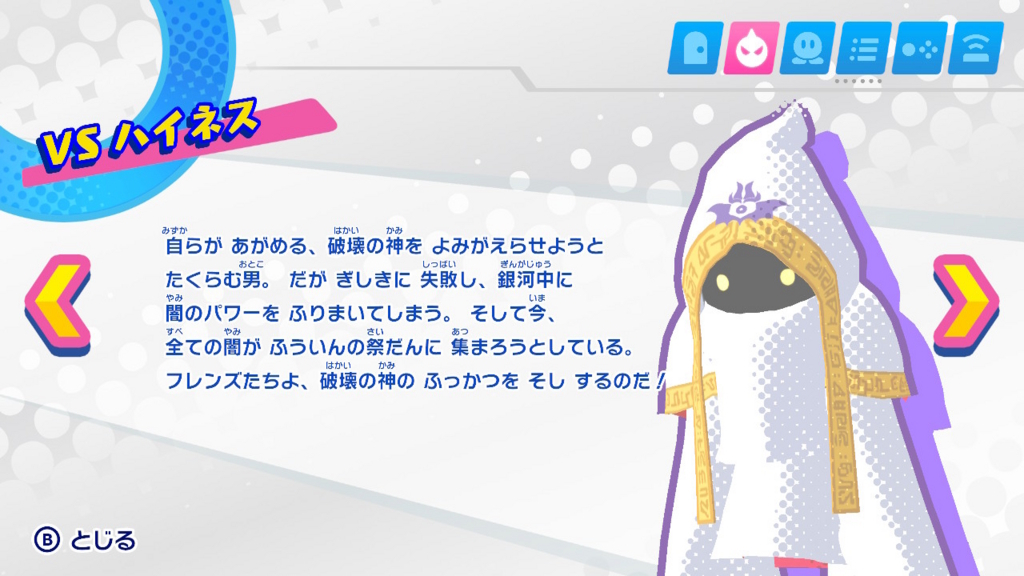 f:id:tsukimajiro:20180515234354j:plain