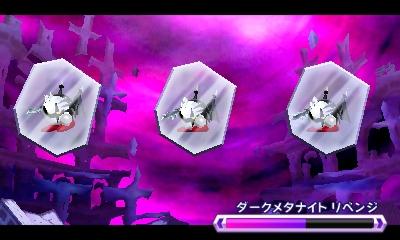 f:id:tsukimajiro:20180601122647p:plain