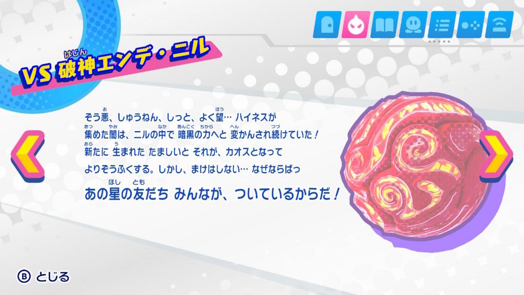 f:id:tsukimajiro:20180708230432j:plain