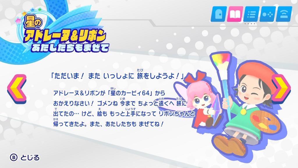 f:id:tsukimajiro:20180729005322j:plain