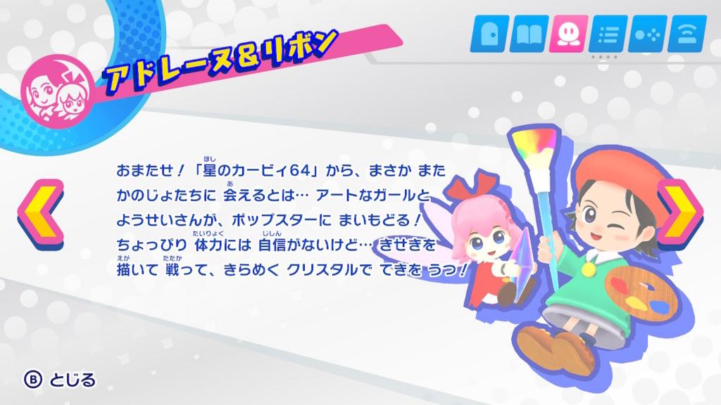 f:id:tsukimajiro:20180729185547j:plain