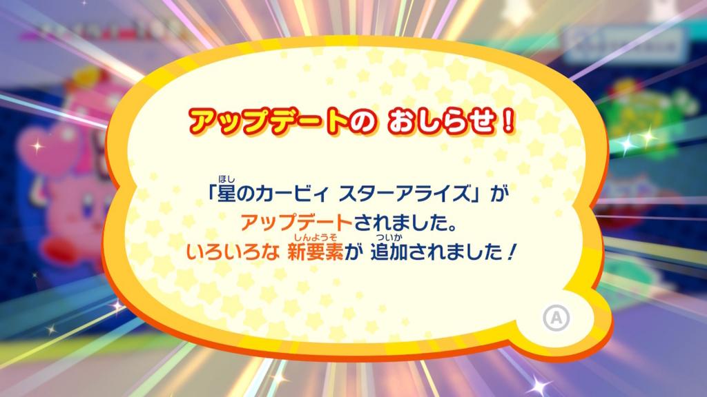 f:id:tsukimajiro:20180806230217j:plain