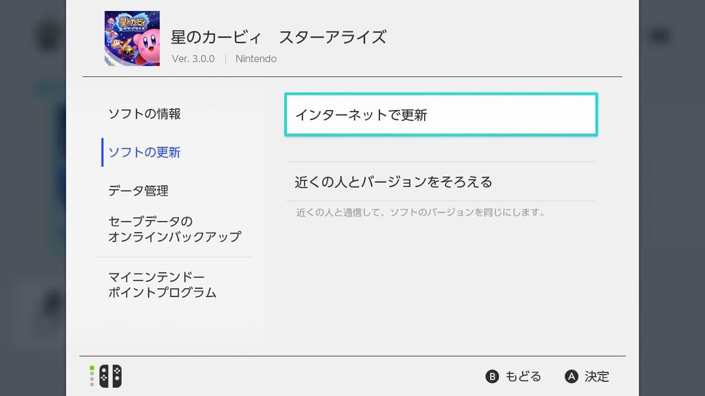 f:id:tsukimajiro:20181130183247j:plain