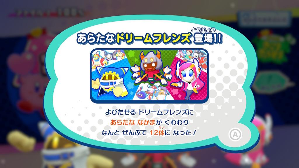 f:id:tsukimajiro:20181130183331j:plain