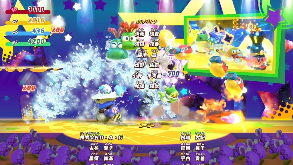 f:id:tsukimajiro:20181201055326j:plain