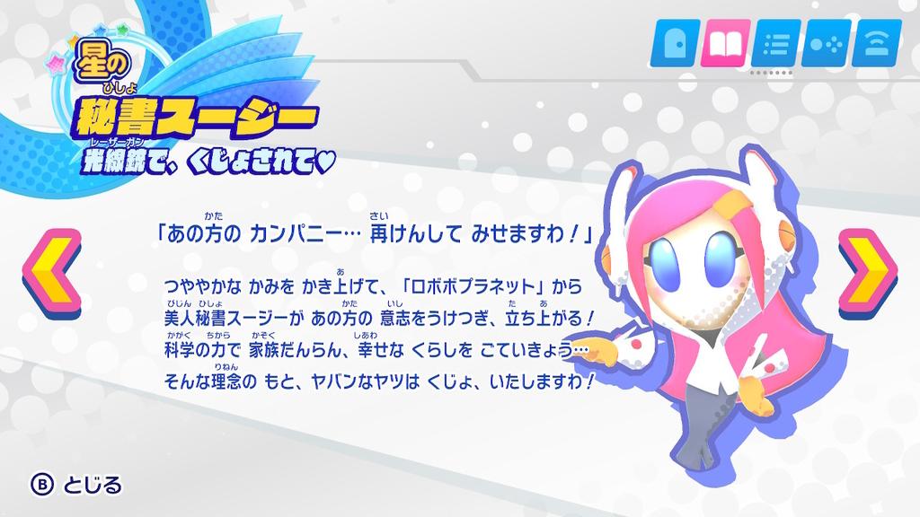f:id:tsukimajiro:20181201062205j:plain