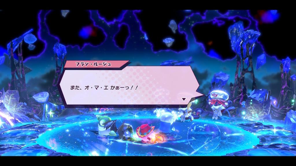 f:id:tsukimajiro:20181202001752j:plain