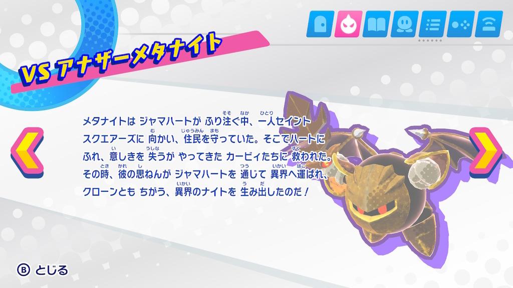 f:id:tsukimajiro:20181202031456j:plain