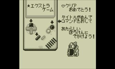 f:id:tsukimajiro:20181202232934p:plain