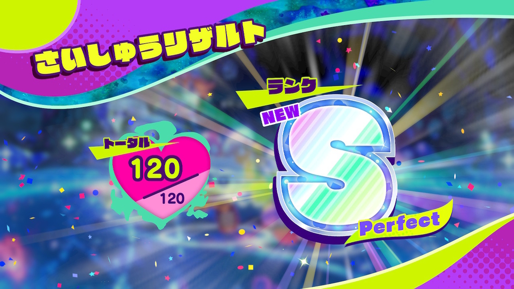 f:id:tsukimajiro:20181204192239j:plain