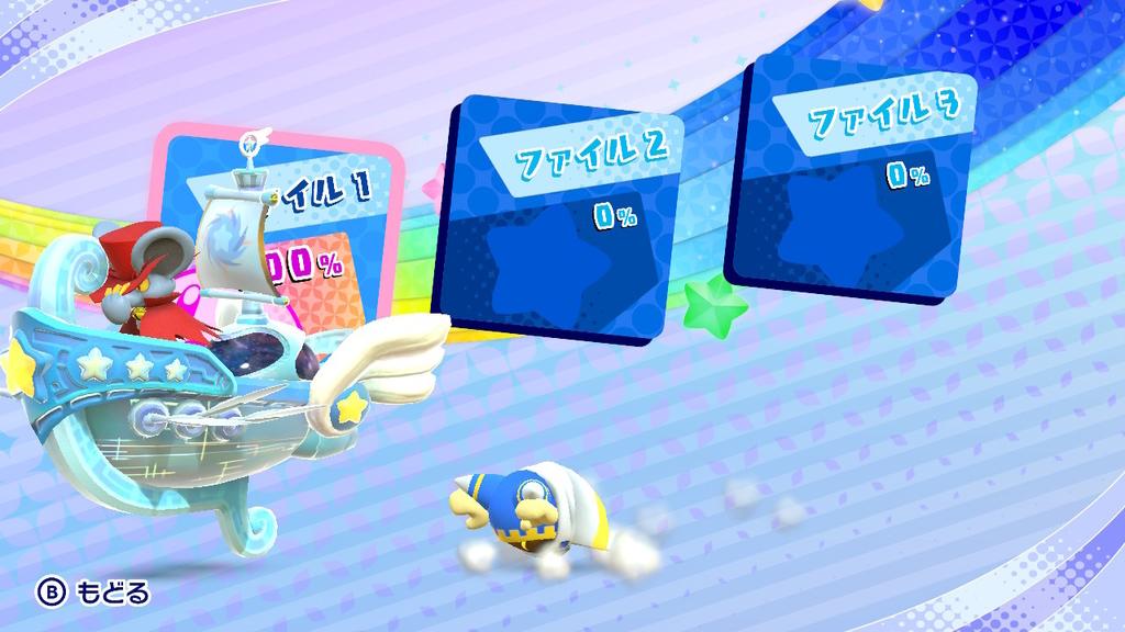 f:id:tsukimajiro:20181205021508j:plain
