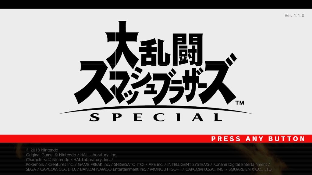 f:id:tsukimajiro:20181207035425j:plain