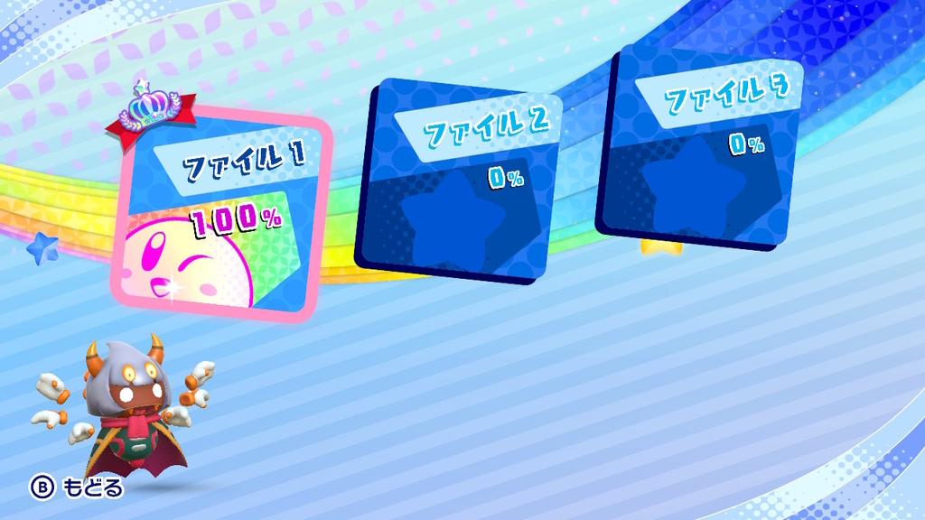 f:id:tsukimajiro:20181212235627j:plain