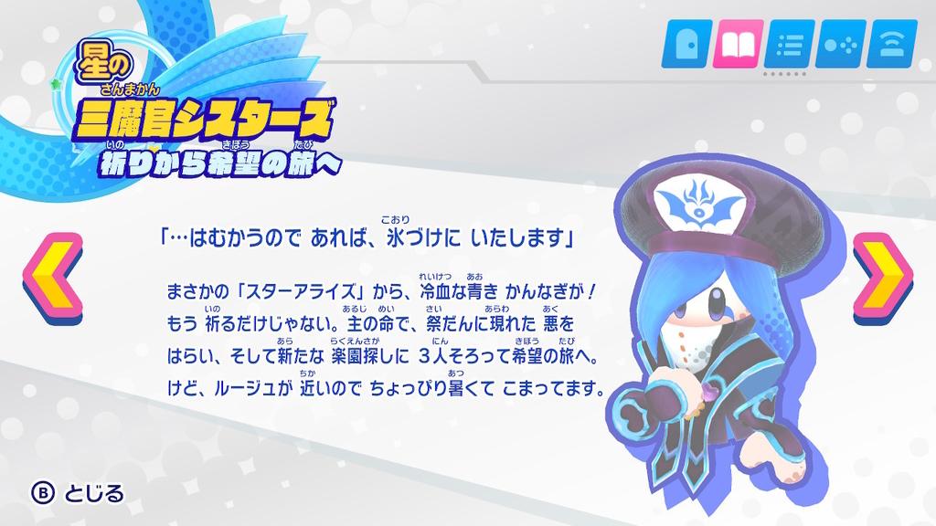 f:id:tsukimajiro:20181219015025j:plain