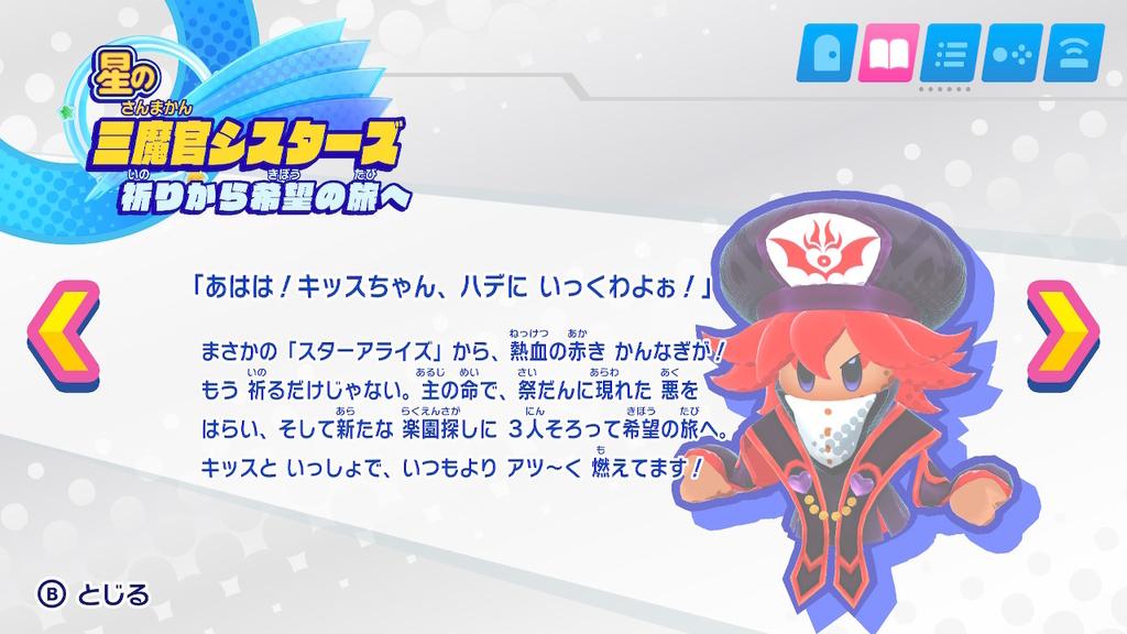 f:id:tsukimajiro:20181219015036j:plain