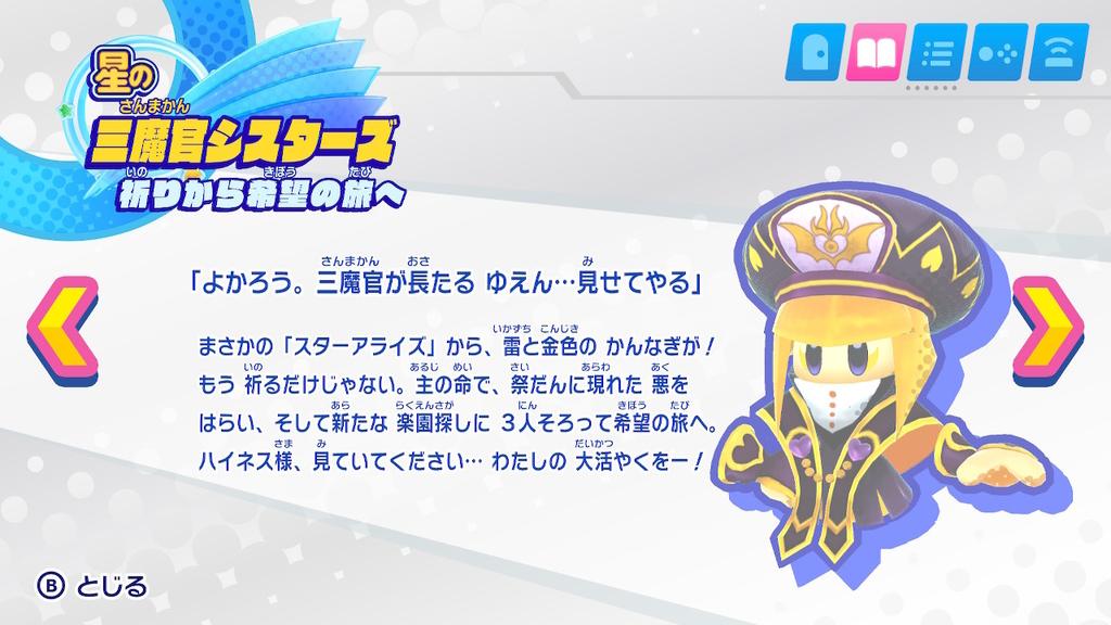 f:id:tsukimajiro:20181219015048j:plain