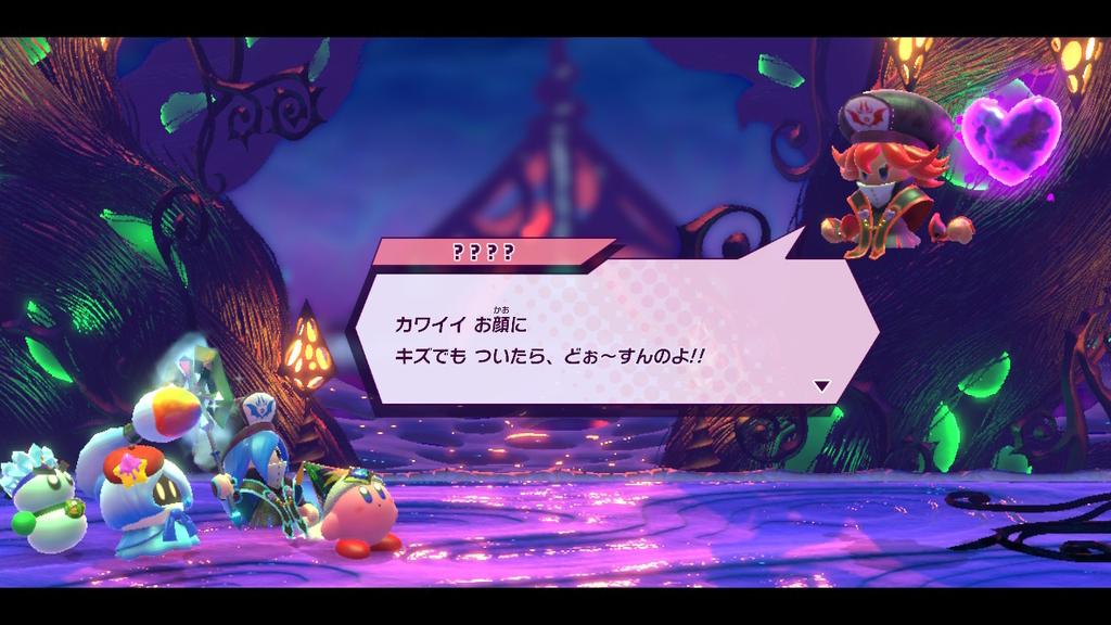 f:id:tsukimajiro:20181219015226j:plain