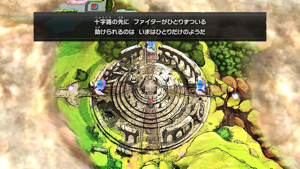 f:id:tsukimajiro:20181225213540j:plain