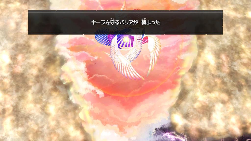 f:id:tsukimajiro:20181226030719j:plain