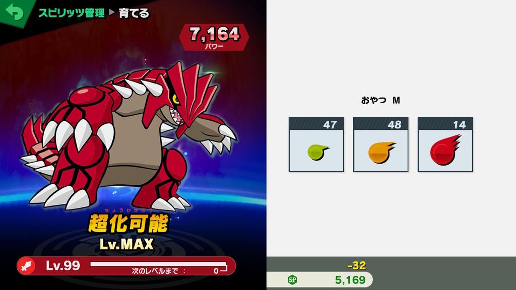 f:id:tsukimajiro:20181226213513j:plain