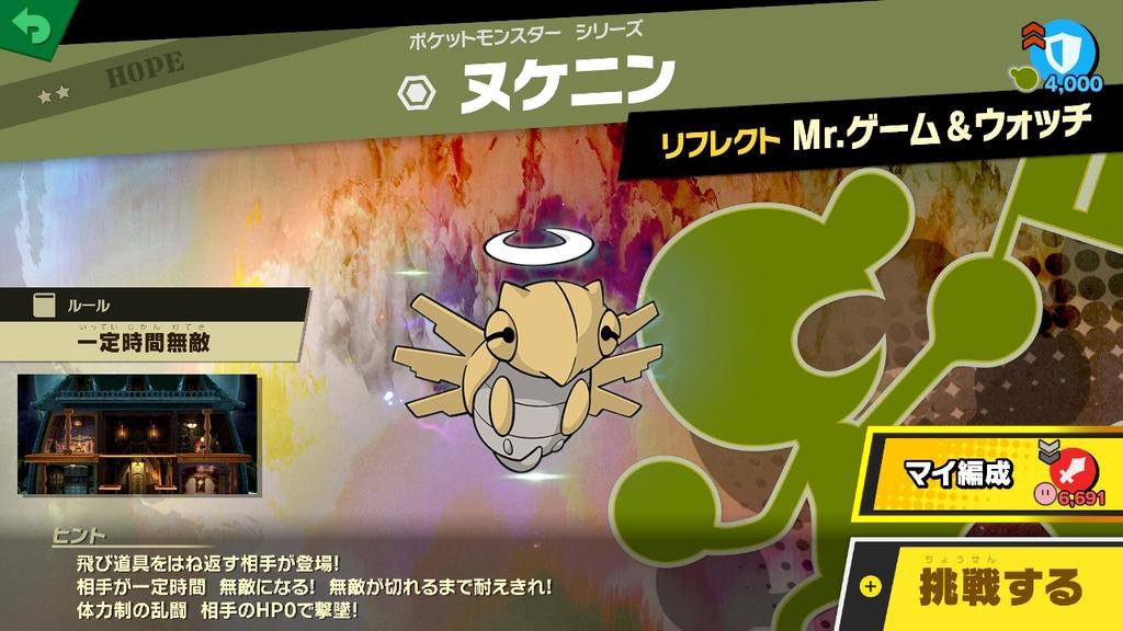 f:id:tsukimajiro:20181226214027j:plain