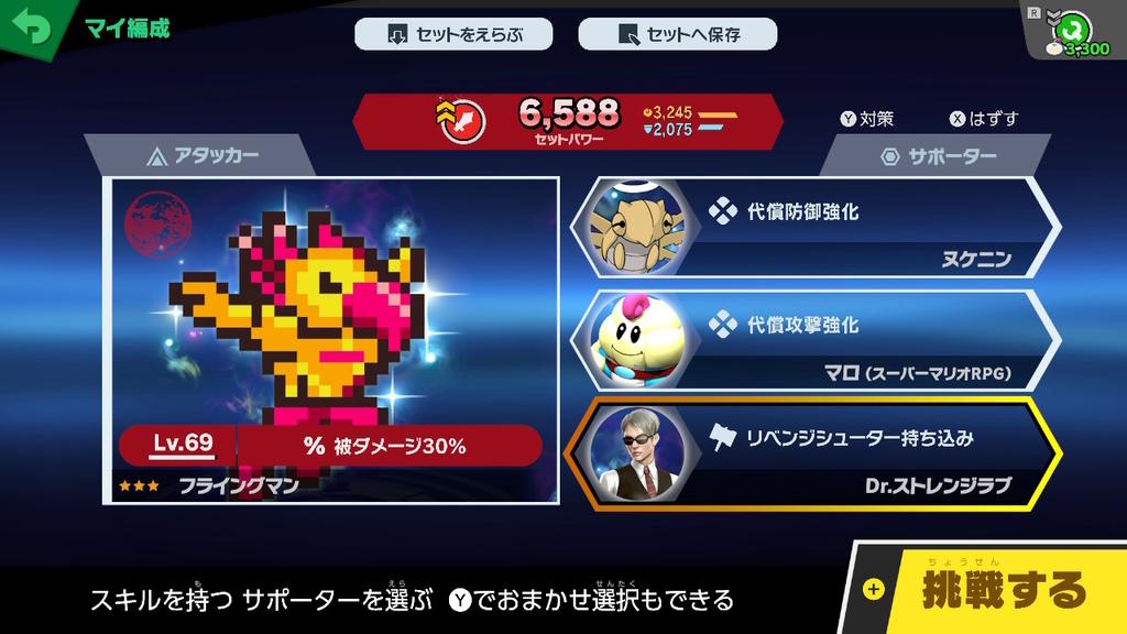 f:id:tsukimajiro:20181227030703j:plain