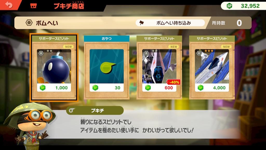 f:id:tsukimajiro:20181229230510j:plain