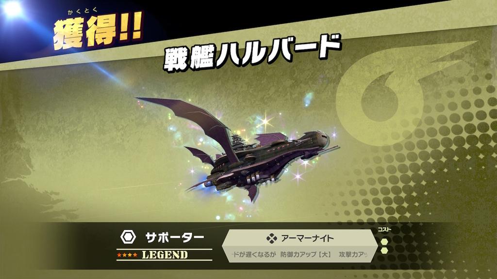 f:id:tsukimajiro:20181229231133j:plain
