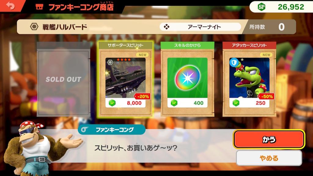 f:id:tsukimajiro:20181229231250j:plain