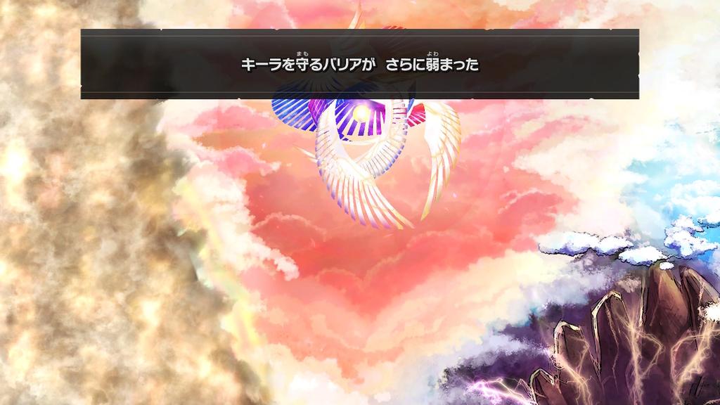 f:id:tsukimajiro:20181231010641j:plain