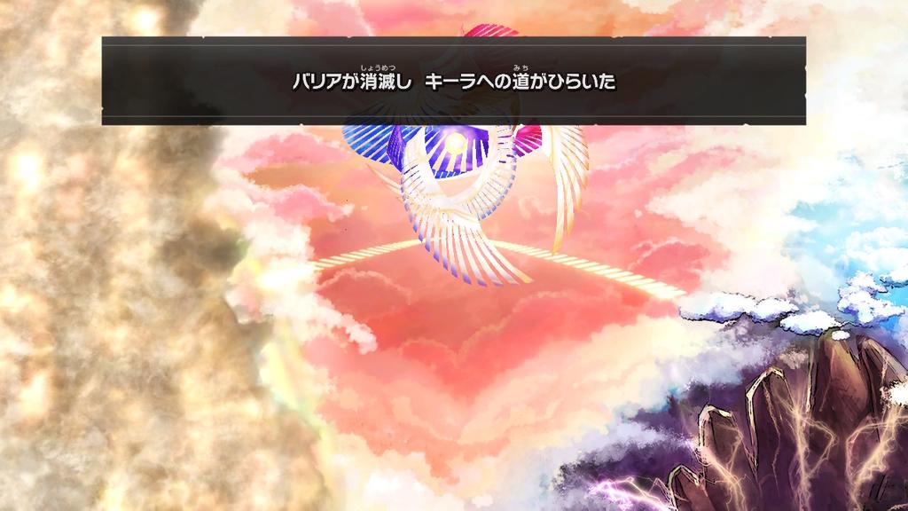 f:id:tsukimajiro:20190101063202j:plain