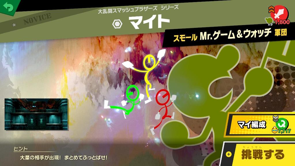f:id:tsukimajiro:20190102015212j:plain