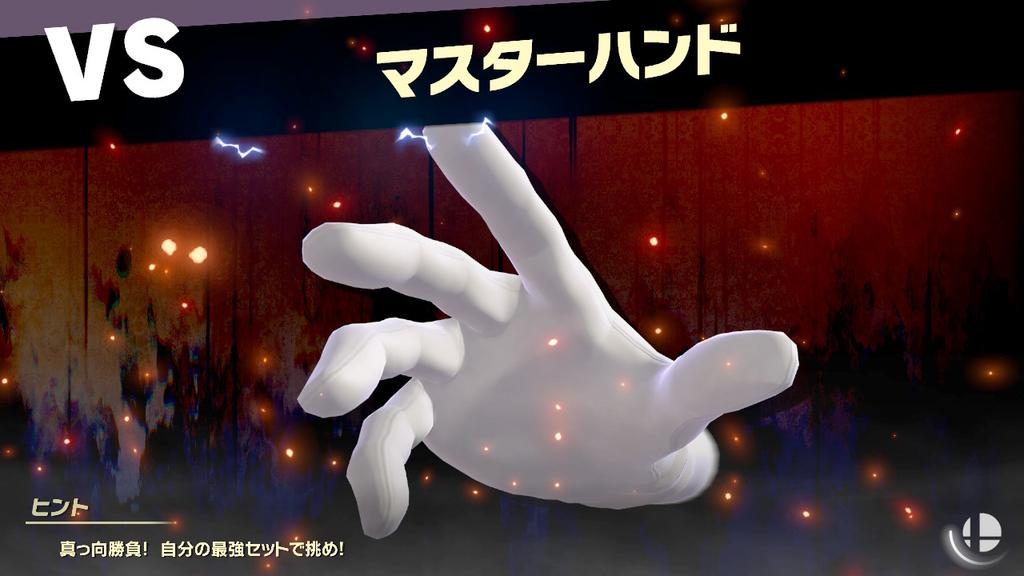 f:id:tsukimajiro:20190102015543j:plain