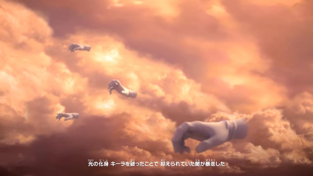 f:id:tsukimajiro:20190102020035j:plain