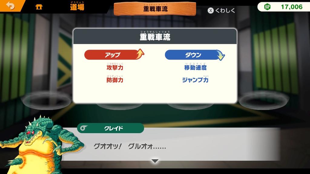 f:id:tsukimajiro:20190103012756j:plain