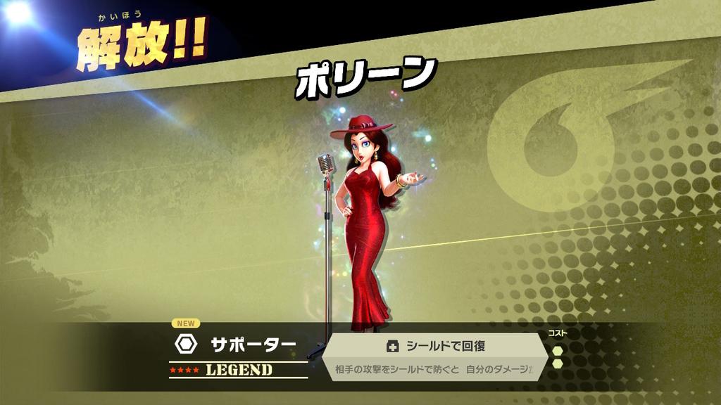 f:id:tsukimajiro:20190104034258j:plain