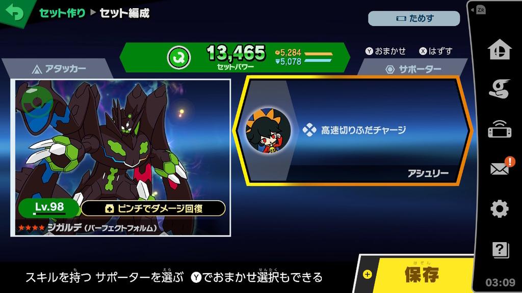 f:id:tsukimajiro:20190104045321j:plain