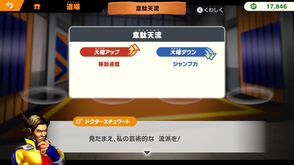 f:id:tsukimajiro:20190105171954j:plain