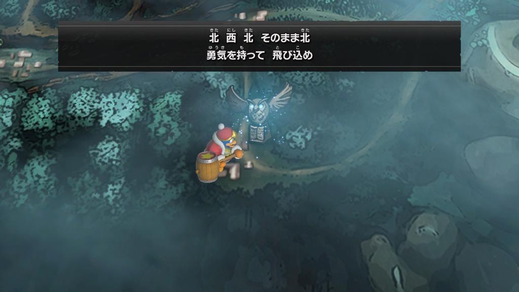 f:id:tsukimajiro:20190105191810j:plain
