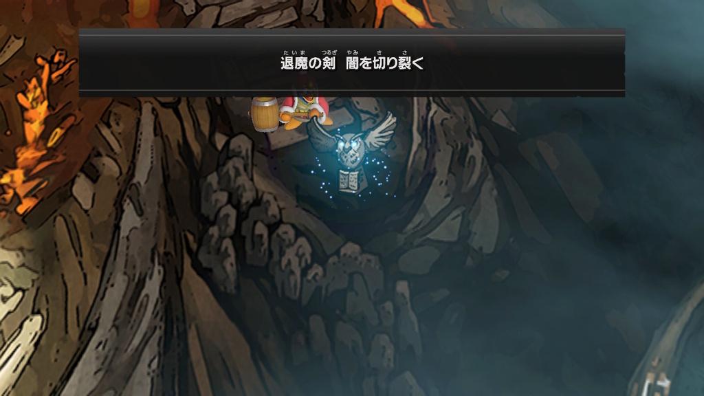f:id:tsukimajiro:20190106223502j:plain