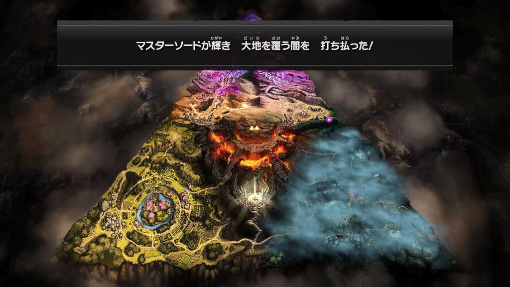 f:id:tsukimajiro:20190106223932j:plain
