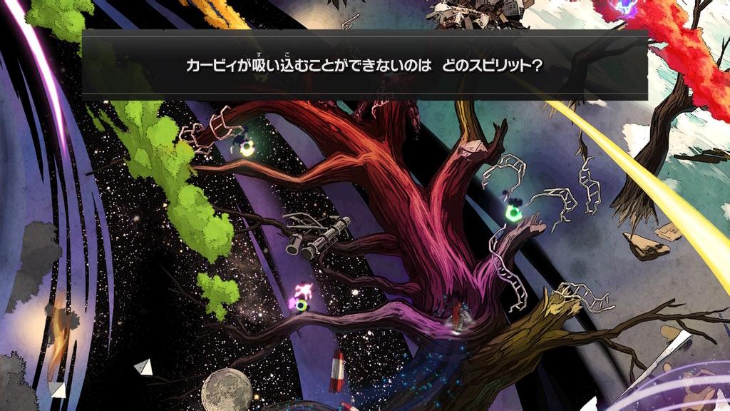 f:id:tsukimajiro:20190113210828j:plain