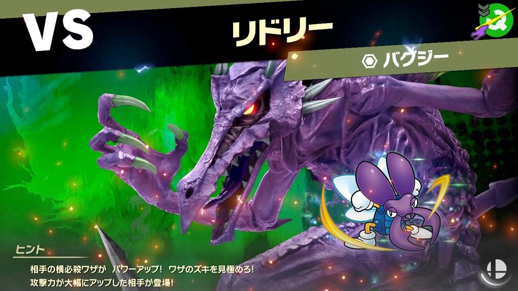f:id:tsukimajiro:20190113222623j:plain
