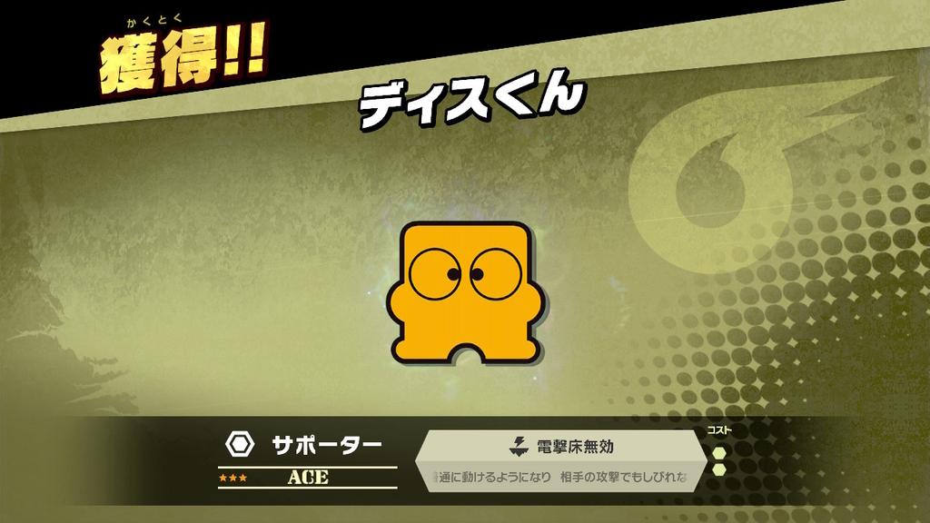 f:id:tsukimajiro:20190114063746j:plain