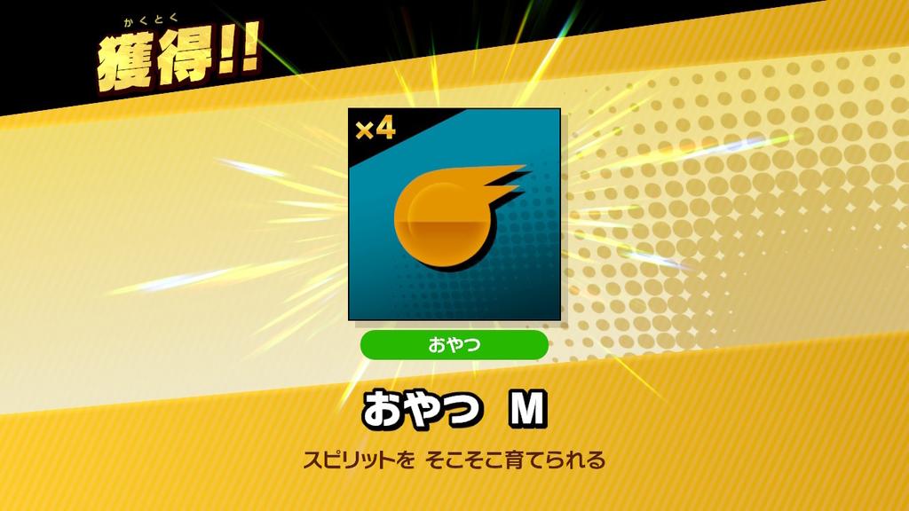 f:id:tsukimajiro:20190114075240j:plain