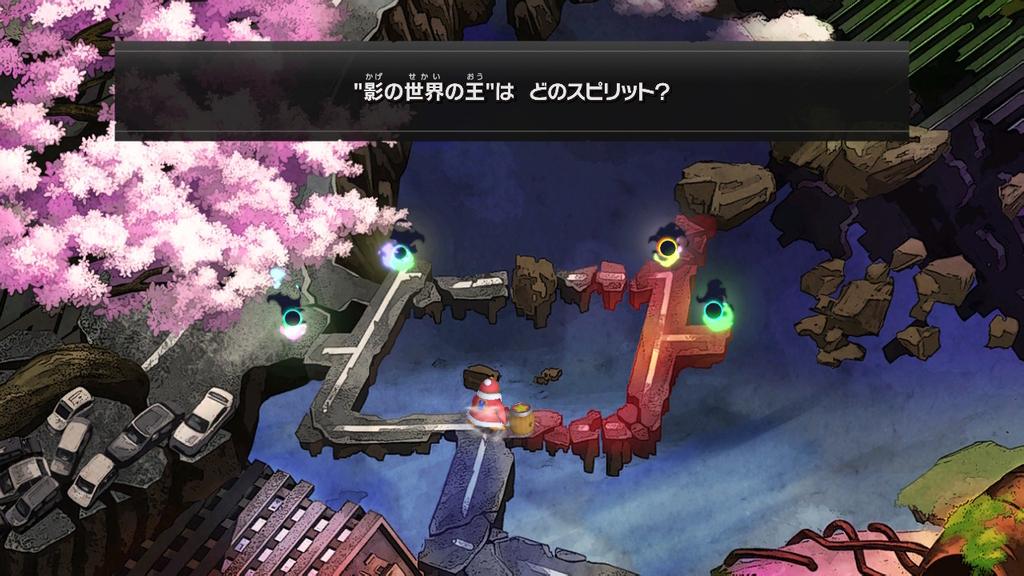 f:id:tsukimajiro:20190114172714j:plain