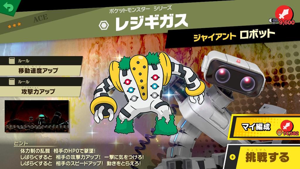 f:id:tsukimajiro:20190116012152j:plain